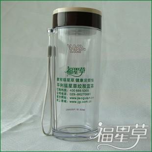 福星草杯子Ⅱ