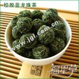 平利绞股蓝龙珠茶福星草五叶龙珠茶500克