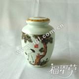 景德镇陶瓷小号茶叶罐