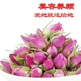 福星草法兰西玫瑰花茶罐装50克