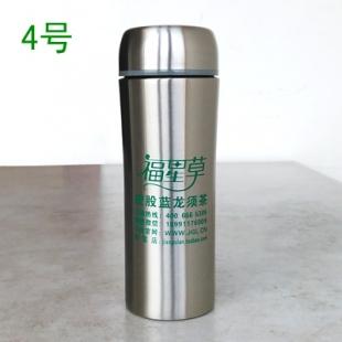 福星草4号杯子(保温型)